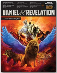 Share Daniel And Revelation Bible Study Lessons Print
